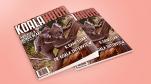 koalahourmockup